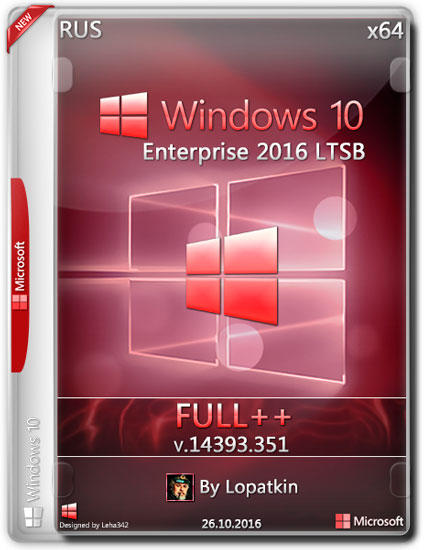 Windows 10 Enterprise 2016 LTSB x64 v.14393.351 FULL++ (RUS)