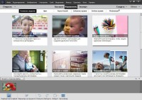 Adobe Photoshop Elements 15.0 by m0nkrus