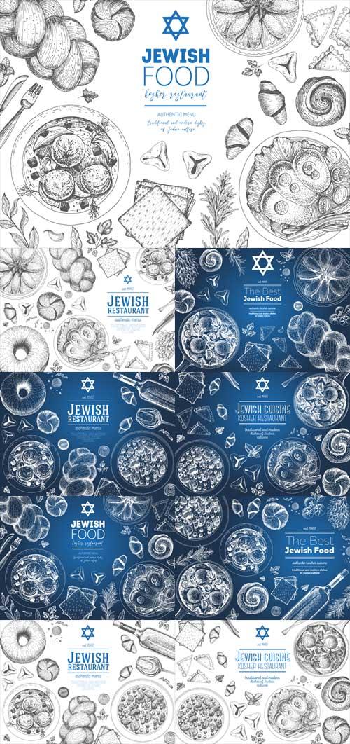 Vector Jewish Cuisine Top-View Frame Jewish Food-menu Design. Kosher Food