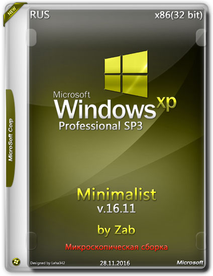 Windows XP Professional SP3 x86 Minimalist v.16.11 by Zab (RUS/2016)