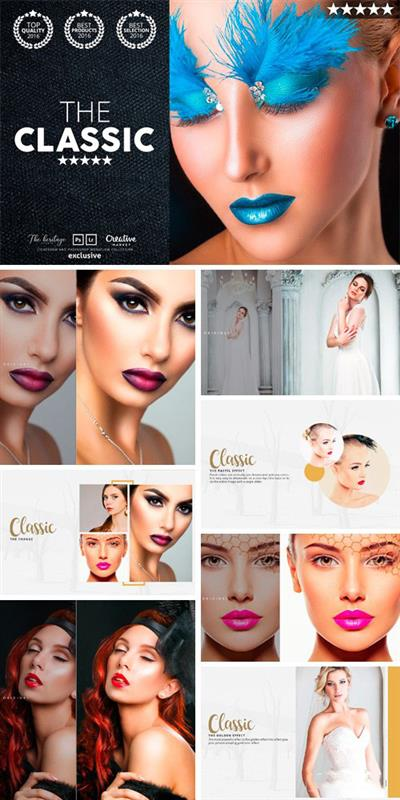 Creativemarket - The CLASSIC 120 Luxury BUNDLE PACK 1027368