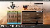 Дополнения для Ка-50 Чёрная Акула (2008-2011)