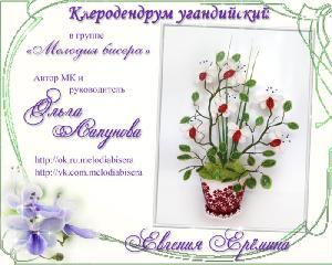 http://i85.fastpic.ru/thumb/2016/0830/7e/24ad2fc473bbe085e83cb3c09cd4807e.jpeg