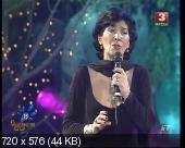 Славянский базар 1995. Антология (1995) DVB от AND03AND