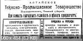 http://i85.fastpic.ru/thumb/2016/0903/3a/23cdca380b8eb94950ade0c7589f8f3a.jpeg