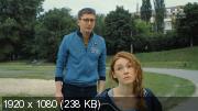 Чудо по расписанию [01-04 из 04] (2016) WEB-DL 1080p от Files-x