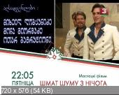 Бесаме (1989) DVB от AND03AND | Р2