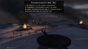 Red Orchestra 2: Герои Сталинграда / Red Orchestra 2: Heroes of Stalingrad (2011) PC | Steam-Rip от Juk.v.Muravenike
