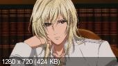 Хаккэндэн: Легенда о восьми Псах Востока / Hakkenden: Touhou Hakken Ibun [TV] [01-05 из 13] (2013) BDRip 720p | AniFilm
