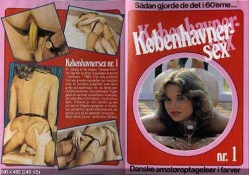 hudozhestvenniy-retro-pornofilm