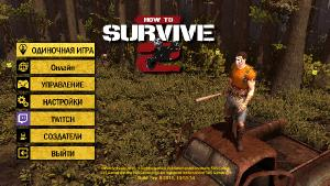 How to Survive 2 (2016) PC | Steam-Rip от Juk.v.Muravenike