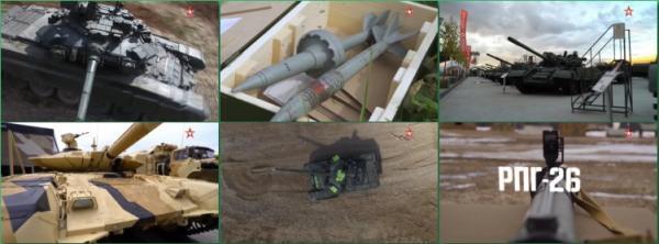 Военная приемка. Т-90. Бункер на колесах (2016)
