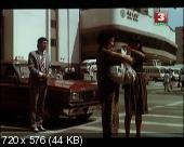 Рыбная лавка Ямаха / Yamaha yudang (1984) DVB от AND03AND | D