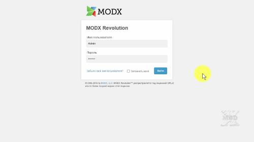 Создание интернет магазина на MODX Revolution