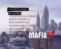 Мафия 2 / Mafia II: Digital Deluxe Edition [v.1.0.0.1] (2011) PC | Repack от FitGirl