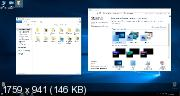 Windows 10 x86/x64 Enterprise v.81.16 UralSOFT (RUS/2016)