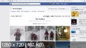 Энциклопедия продвижения в Facebook