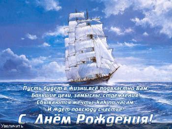 http://i85.fastpic.ru/thumb/2016/0930/2e/3e4ddae96a0505e2f20e5e5c6cc6662e.jpeg