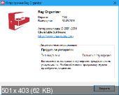 Reg Organizer Portable 7.52 FoxxApp