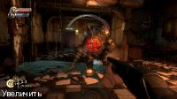 BioShock Remastered (2016/RUS/ENG/Repack by =nemos=)