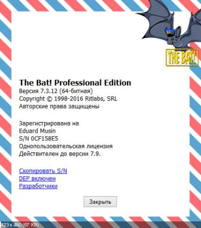The Bat! Professional 7.3.12 Final RePack (& Portable) by KpoJIuK