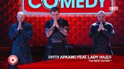 Витя Арахис feat. Lady Надя - Ты моё селфи (2015) WEBRip 720p