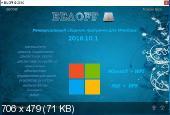 BELOFF 2016.10.1 (x86/x64/RUS)