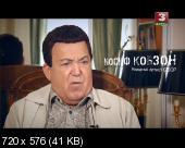 http://i85.fastpic.ru/thumb/2016/1105/39/ad19336dfe66ebfd7501dd1bbd0c5439.jpeg