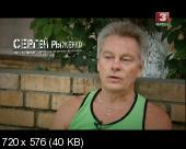 http://i85.fastpic.ru/thumb/2016/1105/80/ef1f80f669d09f038df38930059e4d80.jpeg