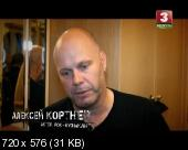 http://i85.fastpic.ru/thumb/2016/1105/8e/6d23cc418baa9dd8c2e3abb78e9dae8e.jpeg