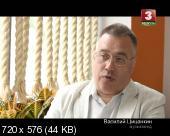 http://i85.fastpic.ru/thumb/2016/1105/f3/12d8905434535f2f100df4ab99555bf3.jpeg