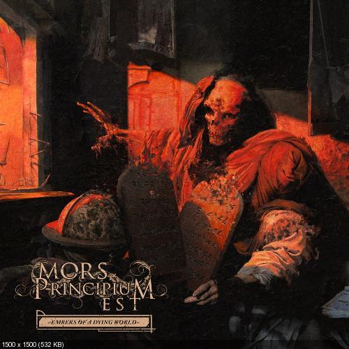 Новый альбом Mors Principium Est