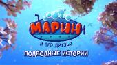 http://i85.fastpic.ru/thumb/2016/1112/44/a2cba017da086df413afb0de75d1f044.jpeg