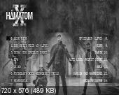 Hamatom (Hämatom) - X (2014) (DVD5)