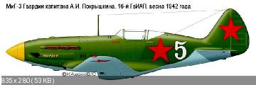 http://i85.fastpic.ru/thumb/2016/1130/93/1e09f1fea36f7b2366760edf5d225793.jpeg
