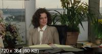 Деловая женщина / Working Girl (1988) HDRip / BDRip 720p