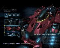 Batman: Arkham Knight - Premium Edition [v.1.6.2.0 + DLC] (2015) PC | RePack от FitGirl