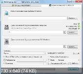 WinNTSetup 3.8.7 Final Portable (x86-x64) (2016) [Multi/Rus]