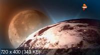 День космических историй с Игорем Прокопенко (2016) SATRip