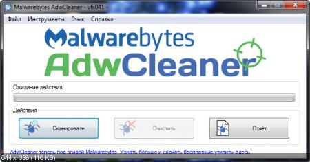 Adwcleaner 6.041 Portable