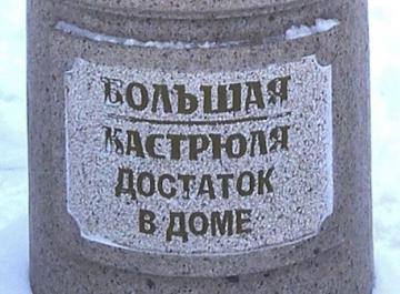 http://i85.fastpic.ru/thumb/2016/1218/15/f6b2697b9f57a950a4563bf9cc92de15.jpeg