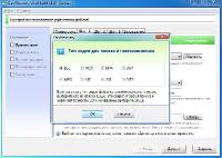 CardRecovery 6.10.1210 Portable - восстановление информации